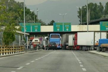 Акция на Промахон! 3-ма българи са арестувани за незаконен внос, колите им са конфискувани!