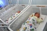 Родилното в Петрич отваря врати през септември