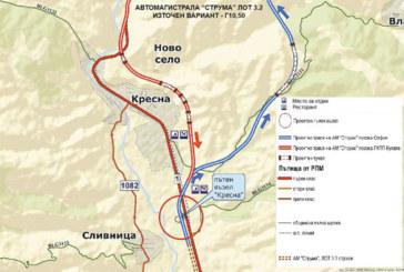 """Две големи площадки за търговия и отдих са предвидени на Източния вариант на трасе на АМ """"Струма"""" през Кресненското дефиле"""