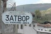 Затворник в Бобов дол се опита да скатае карцера