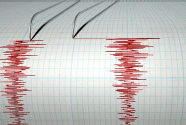 Земята се разтресе! 6,7 по Рихтер удари Атлантическия океан