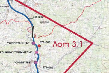 """Решено! На 31 август започва строителството на отсечката Благоевград – Крупник на АМ """"Струма"""""""
