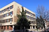 Прокуратурата в Дупница разследва опит за банков обир