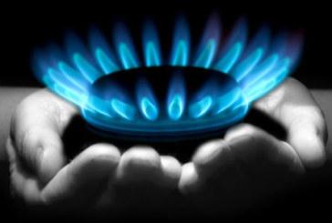 КЕВР обсъжда цената на газта