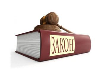 Италианско дружество с бизнес в Сандански се сблъска челно с българското законодателство