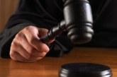 Осъдиха благоевградчанин за автомобилна измама, ужилил с 18 250 лв. кандидат-купувач за мерцедеса на брат му