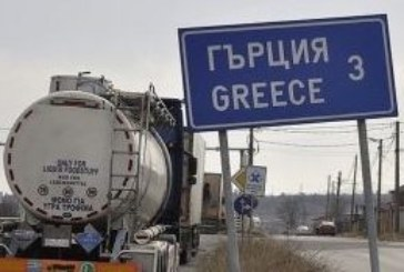 Отново тапа на Кулата! Километрична опашка в посока Гърция