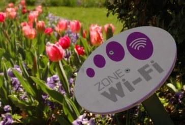 Българските села скоро с безплатни Wi-Fi зони