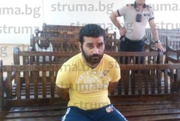 Условна присъда за Дарин Даринов, който преби с бухалка в леглото роднини
