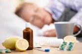 Четири щама грип ни удрят тази есен, повалят тежко на легло