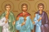Днес е важен ден в православния календар! Почитаме трима светци