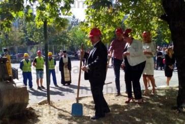 Градоначалникът Камбитов и директорът на Благоевградската професионална гимназия А. Драгоев направиха първа копка за модернизацията на учебната база