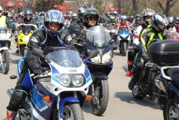 Парад на нациите събира мотористи от 27 държави в България