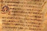 Какво ни вещаят датата и денят на раждане според старите българи