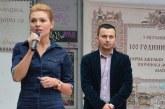 """Заместник-кметът на Благоевград Христина Шопова откри """"Спортна панорама 2017"""""""