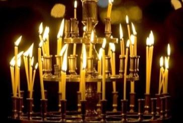Истина или суеверни страхове? Какво да очакваме, ако църковна свещ падне, дими или изгасне