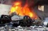 Бомбен атентат в Афганистан! Кръв и трупове след мощна експлозия