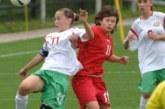 Срам за България на старта на Евро 2017
