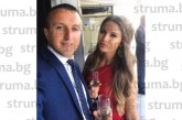 Кметът на Белица Р. Ревански се сгоди за наследницата на фамилия Чаталбашеви