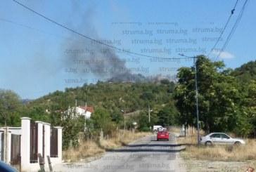 Пламна вилната зона над Благоевград