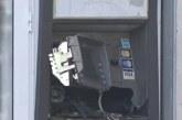 ТОП ОБИР! Бандити разбиха и задигнаха цял банкомат в Дупница