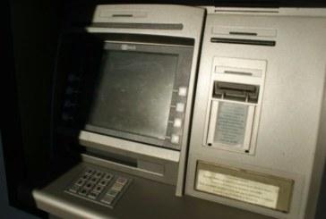 Апаши се издъниха при обир на банкомат