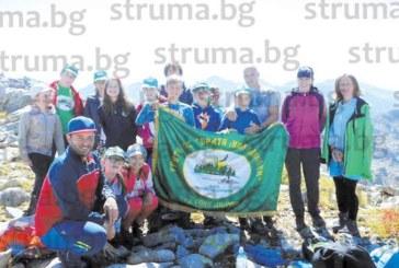 Млади планинари от Гоце Делчев изкачиха връх Тодорка, любуваха се на красотата на Василашките езера