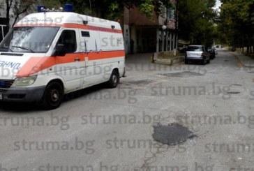 Общината запълни с асфалт огромните дупки в двора на болницата в Благоевград