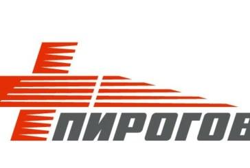 """Транспортираха за """"Пирогов"""" един от ранените студенти в катастрофата край Благоевград"""