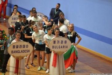Двама благоевградчани донесоха първи медали за България от световния шампионат по таекуон-до в Северна Корея