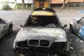 БМВ изгоря като факла, на собственика не му пука