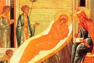 Честваме зачатие на св. Йоан Предтеча и Кръстител