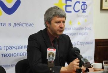 НОВО ПОПРИЩЕ! Екскметът на Струмяни В. Чиликов спечели конкурс за асистент във ВТУ вече преподава на студентите
