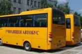 ДАИ проверява училищните автобуси
