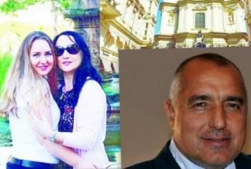 Жената и щерката на Бойко на почивка в Прага