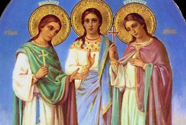 Почитаме три светици, вижте какво чудо се е случило с тях