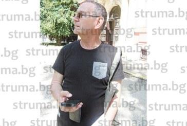 Кюстендилски селски кмет се оказа в един хотел в Бургас с цигуларя Минчо Минчев