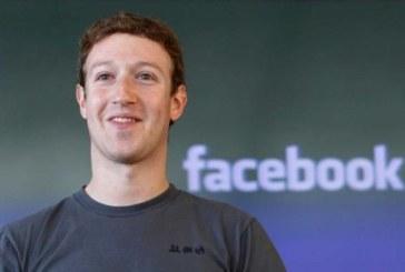 Зукърбърг готви промени във Фейсбук