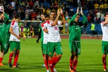 Националите се изкачиха с 14 места в ранглистата на ФИФА