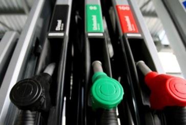 Къде може да заредите евтино гориво