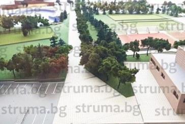 """5 фирми и обединения с мераци да построят срещу 4,8 млн. лв. парка на Петрич, """"Никмар"""" е единствената местна"""