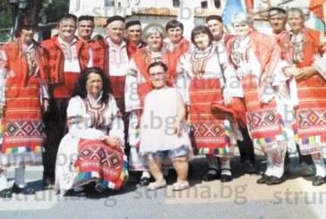Самодейците от с. Струма с два златни медала от фолклорен фестивал