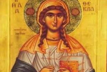 Празник е! Почитаме първата жена-мъченица за Христа! Днес имен ден имат…