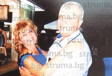 Юбиляр събра 60 гости за 50-годишнината си и 29 г. от сватбата в Благоевград