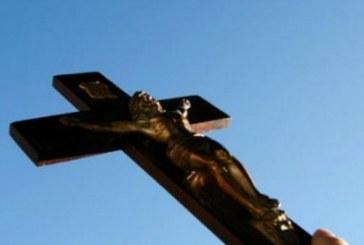 В нощта преди Кръстовден Господ слиза на земята, молитвите се сбъдват! Не яжте нищо червено