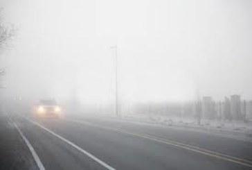 """Внимание, шофьори! Мъгла на АМ """"Струма"""""""