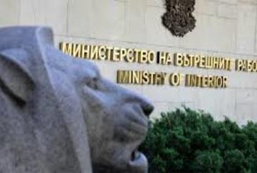 """МВР съобщи: Задържаната престъпна група """"чистела"""" от своите"""