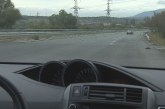 "ВНИМАНИЕ! Опасен участък на магистрала ""Струма"""