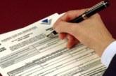 Без отстъпка за онлайн данъчна декларация