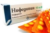 Животоспасяващо лекарство изчезна от аптеките